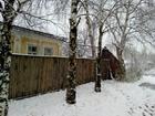 Новое фотографию  Продается часть дома в Творогово на 12 проезде, 45428615 в Ярославле