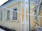 Просмотреть фото  Продается часть дома в Творогово на 12 проезде, 54404254 в Ярославле