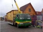 Смотреть фото  Манипулятор Грузоперевозки 5-15 тонн 57348645 в Ярославле