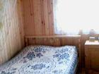 Увидеть фотографию  Два дома 146 м² на участке 12 сот, 67715361 в Ярославле