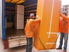 Скачать бесплатно изображение  Грузоперевозка газель 4 м 13, 5 куб, м 68950583 в Ярославле