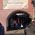 Аренда торговой площади в центре города