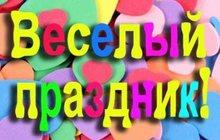 Ведущая Галина и Диджей Сергей