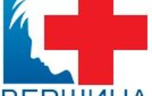 Помощь психолога в Ярославле