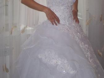 Свадебное Платье Ярославль Купить