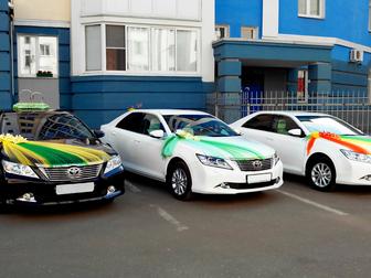 Скачать бесплатно изображение  Аренда авто бизнес класса с водителем (VIP такси) 32810989 в Ярославле