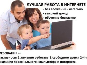 Смотреть foto Вакансии Подработка 34875872 в Ярославле