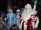 Скачать бесплатно фото Организация праздников Дед Мороз и Снегурочка, Выезд на дом, 33789303 в Электростали