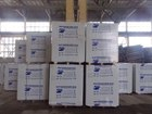 Скачать изображение  Газосиликатные блоки производство Беларусь, 36619776 в Электростали