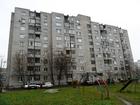 Продается однокомнатная квартира в г. Электросталь. 9 этаж к