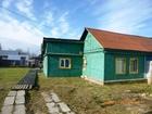 Продается пол дома с земельным участком 7.86 соток. Площадь