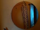 Скачать бесплатно фото Мебель для гостиной Продаю зеркало, Актуально до 15 мая, 69509581 в Электростали