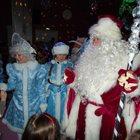 Дед Мороз и Снегурочка, Выезд на дом
