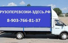 грузовое такси грузчики манипулятор такелаж
