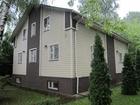 Продается трехэтажный (в т.ч. цоколь) дом общей площадью 223