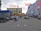 Смотреть фотографию  АРЕНДА ПОМЕЩЕНИЙ 1-го и 2-го ЭТАЖА 33664759 в Саратове