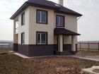 Увидеть фото Строительство домов Продаются современные коттеджи 35662627 в Энгельсе