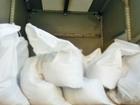 Увидеть фотографию  Песок в мешках по оптовой цене 59608784 в Энгельсе