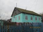 Просмотреть изображение Дома Срочно продаю часный дом в посёлке 69298850 в Энгельсе