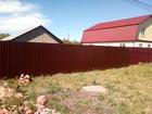 Свежее изображение Земельные участки Земельный участок для строительства дома 69616946 в Энгельсе