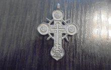 старообрядческий крест нательный латунь