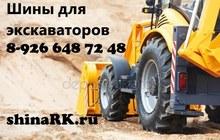 16, 9-28 12PR TL QH601 SUPERGUIDER-шины для экскаваторов