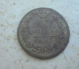 Фото в Хобби и увлечения Антиквариат Продам монету в хорошем состоянии Екатеринбургский в Энгельсе 15