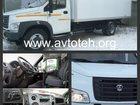 Скачать изображение  ГАЗон с промтоварный фургоном, купить, переоборудовать 32801770 в Йошкар-Оле