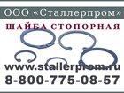 Свежее фото  Кольцо стопорное ГОСТ 13942-86 33029370 в Йошкар-Оле