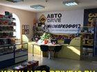 Скачать бесплатно фото Автотовары Запчасти для иномарок в наличии в AVTO-DRIVE 33051722 в Йошкар-Оле