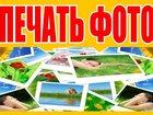 Фото в Услуги компаний и частных лиц Фото- и видеосъемка Фотостудия предлагает: печать фотографий в Йошкар-Оле 3