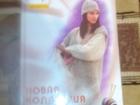 Новое foto Книги Книга Новая коллекция вязания спицами и крючком 64780277 в Йошкар-Оле