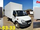 Уникальное изображение Грузовые автомобили Промтоварный и изотермический фургон, Изготовление и установка, Купить изотермический фургон 68153078 в Йошкар-Оле