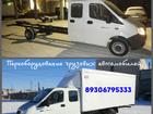 Смотреть фотографию Грузовые автомобили Газель Некст удлинение и переоборудование 68153089 в Йошкар-Оле