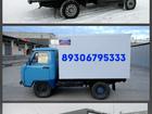 Скачать бесплатно изображение Грузовые автомобили Удлинить раму УАЗ профи, установить кузов 68153231 в Йошкар-Оле