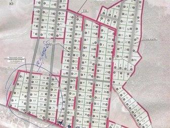 Смотреть foto  Земельные участки в Кокшайске от 10 соток 45848633 в Йошкар-Оле