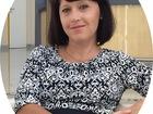 Скачать бесплатно фотографию Репетиторы Репетитор по русскому языку 38218188 в Юрюзани