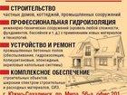 Новое фотографию  ООО Долина 33007848 в Южно-Сахалинске