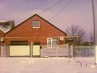 Скачать бесплатно foto  Продам дом с земельным участком 53835718 в Ейске