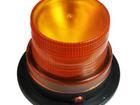 Смотреть foto Разное Автономный маяк «БлескА2-72» оранжевый 66550946 в Южно-Сахалинске