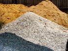 Изображение в   ПРЕДЛАГАЕМ:  Песок 1 класс (мытый)  Песок в Калининграде 0