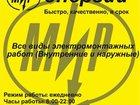 Скачать бесплатно фото  Мир энергии 32668911 в Калининграде