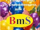 Свежее фотографию  Соляная пещера в Калининграде, клуб Соляной грот 33386790 в Калининграде