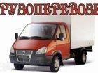 Изображение в Авто Транспорт, грузоперевозки Производим грузоперевозки по городу Калининграду в Калининграде 600
