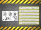 Скачать бесплатно foto Строительство домов начни стройку правильно, проверь проект 34024804 в Калининграде
