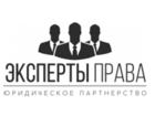 Скачать изображение  Помощь Юристов в Калининграде! Юридическая Консультация 39588566 в Калининграде