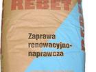 Свежее изображение Строительные материалы Смесь для гидроизоляции Rebet A (раствор) 39772839 в Калининграде