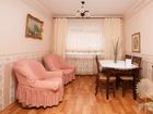 Продаётся жилой дом общей площадью 100 кв,м с постройками и