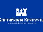Скачать фотографию  Отделка помещений, Электромонтажные работы и Видеонаблюдение, 53207866 в Калининграде