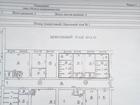 Просмотреть фото Коммерческая недвижимость Помещение свободного назначения 56092769 в Калининграде